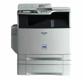 Panasonic DP-MC210D Color Laser Multifunction Copier DP-MC210D