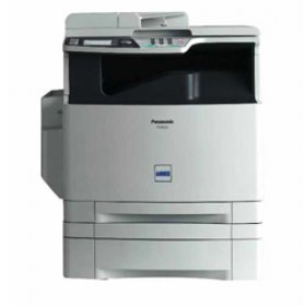 Panasonic DP-MC210S1 Color Laser Multifunction Copier DP-MC210S1