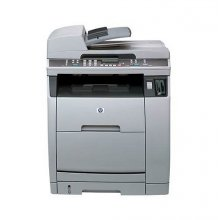 HP LaserJet 2840 Color Laser Printer RECONDITIONED q3950a