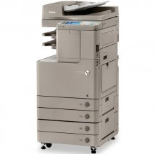 Canon ImageRunner Advance C2230 Color Copier 5902B002AA