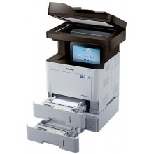 Samsung SL-M4580FX/XAA Monochrome Multifunction Printer