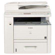 Canon ImageClass D1320 Multifunction Monochrome Laser Copier