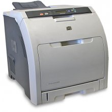 HP 3600N Color Laser Printer RECONDITIONED Q5987A