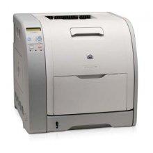 HP 3550 Color Laser Printer REFURBISHED q5990a